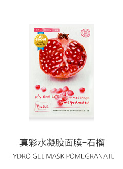 It's real color hydro gel mask pomegranate