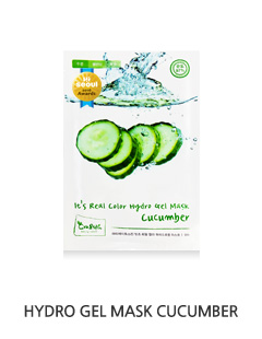 It's real color hydro gel mask cucumber