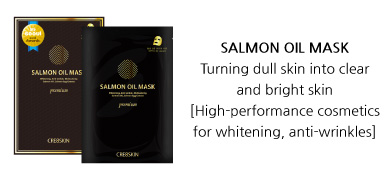 salmon oil mask/Turning dull skin into clear and bright skin[High-performance cosmetics for whitening, anti-wrinkles]