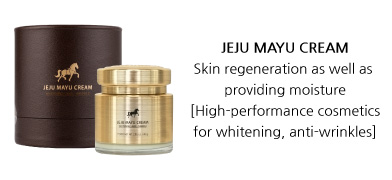 jeju mayu cream/Skin regeneration as well as providing moisture[High-performance cosmetics for whitening, anti-wrinkles]