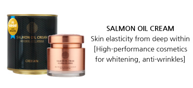 salmon oil cream/Skin elasticity from deep within[High-performance cosmetics for whitening, anti-wrinkle]
